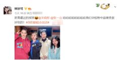 林妙可在社交平台中晒出了自己探班关晓彤的合照